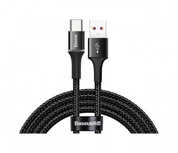 Rychlonabíječka Baseus Speed Mini 18W včetně datového kabelu USB-C 2