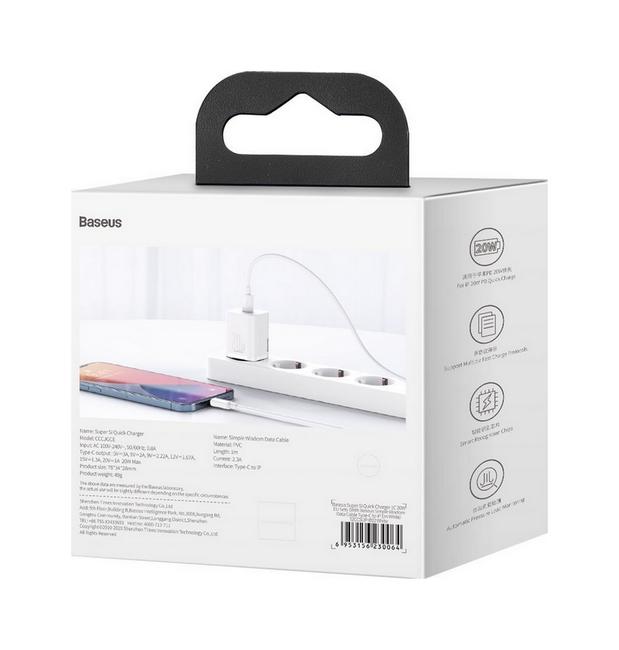 Rychlonabíječka Baseus 20W pro iPhony včetně datového kabelu
