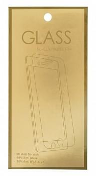 Tvrzené sklo GoldGlass na Huawei P10 Lite