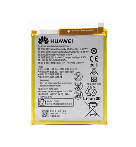 Originální baterie Huawei HB366481ECW Huawei P10 Lite 2900mAh - originální