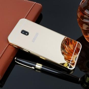 Zadní zrcátkový kryt na Samsung J5 2017 zlatý