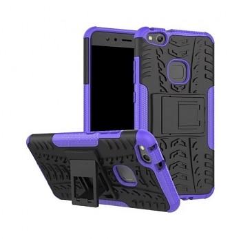 Zadní kryt na Huawei P10 Lite fialový se stojánkem