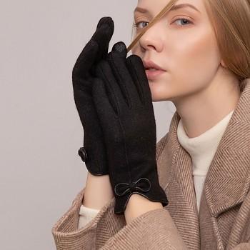 Dotykové rukavice pro mobilní telefon Elegance černé vel. S-M