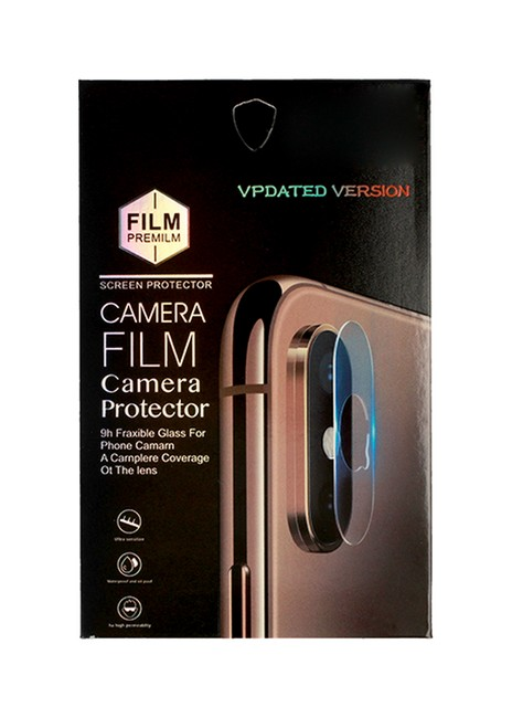 Tvrzené sklo VPDATED na zadní fotoaparát Samsung A12 56784 (ochranné sklo na zadní čočku fotoaparátu Samsung A12)